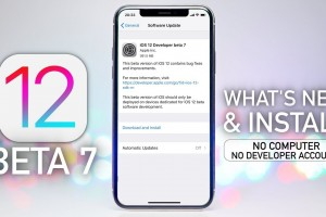 How to install IOS 12 Beta?