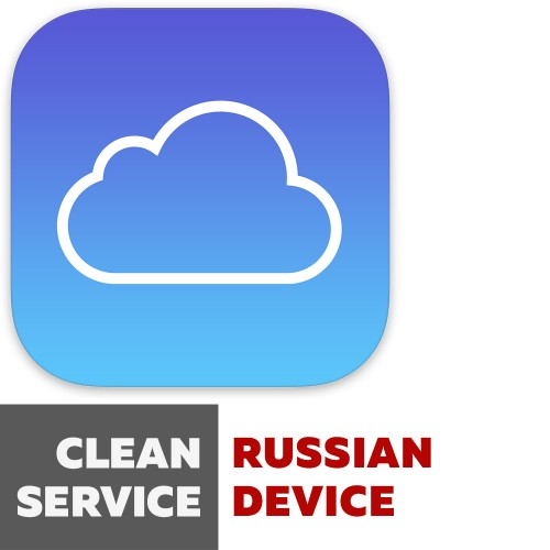 how to remove find my iphone lock without apple id