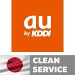 AU KDDI Japan (Clean Service)