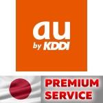 AU KDDI Япония (Premium Сервис)