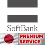 Softbank Japan (Premium Service)